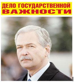 Б.В. Грызлов